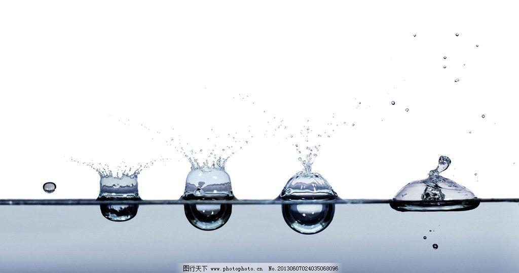 水滴简笔画步骤