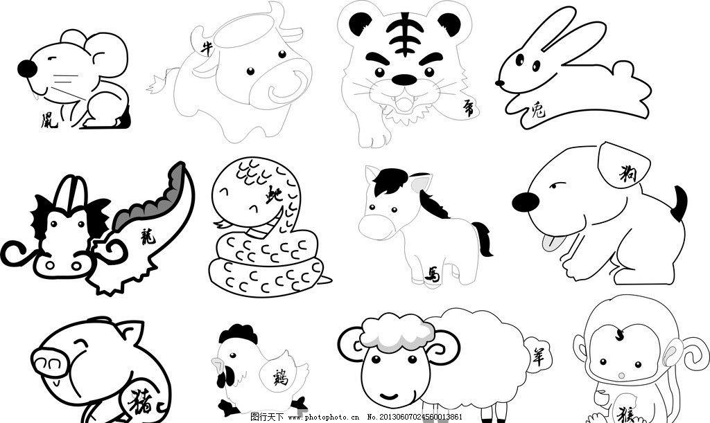 十二生肖 十二生肖线条图 十二生肖动物 矢量