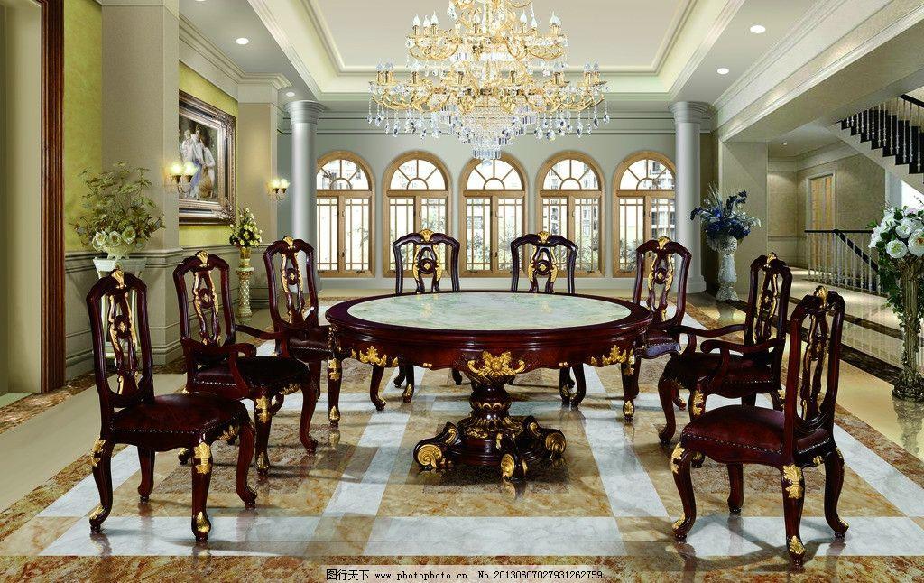 欧式餐桌 欧式凳子图片