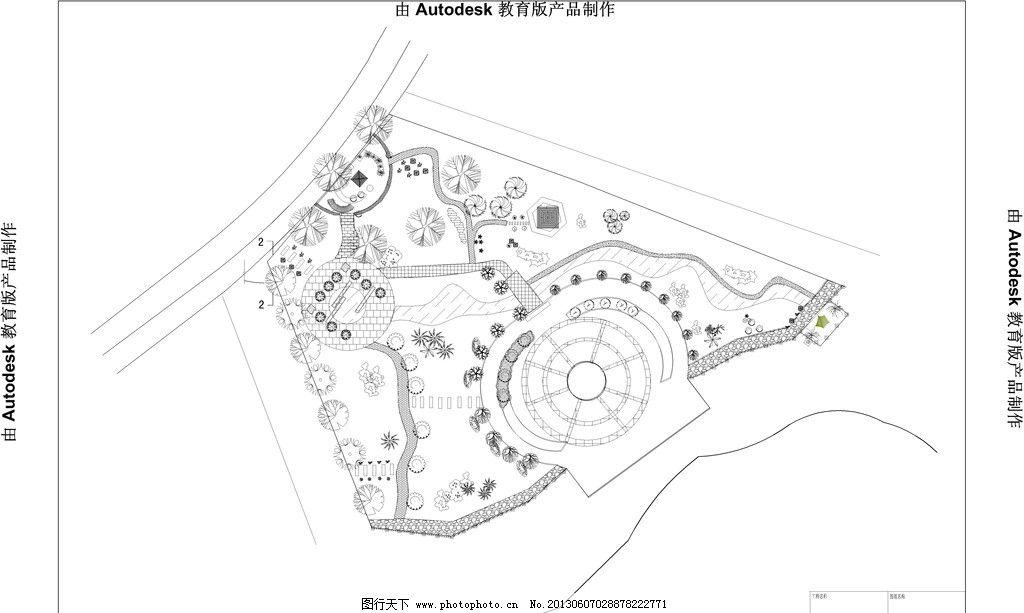 滨水公园 休闲 滨水 公园 广场 花园 施工图纸 cad设计图 源文件 dwg
