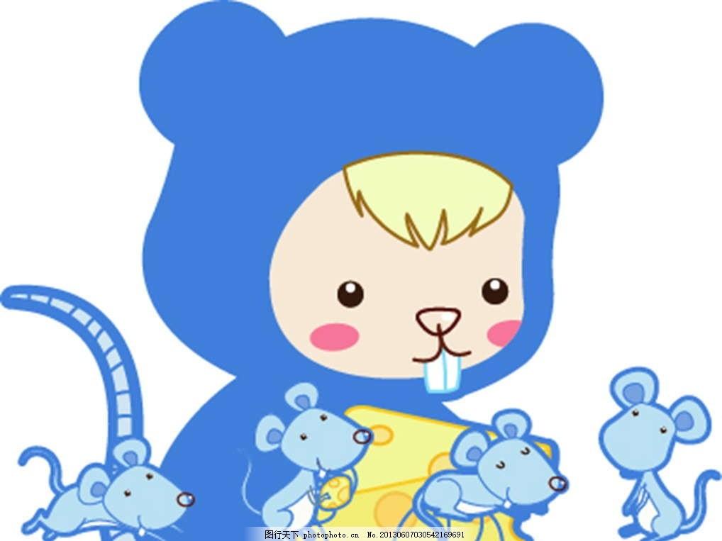 小老鼠 耗子 小孩 孩子 儿童 扮演 话剧 演出 演出服 插画 背景画