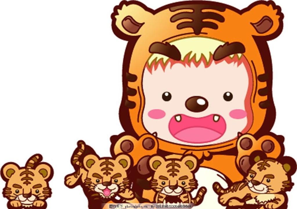 小老虎 十二生肖 属虎 插画 背景画 动漫 卡通 时尚背景 背景元素