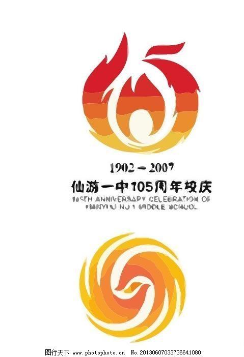凤凰资讯logo_凤凰logo图片