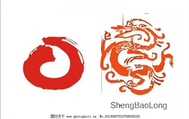 中国龙logo 龙 龙纹 中国龙 简洁 简单      vi vis cis 视觉 创意图片