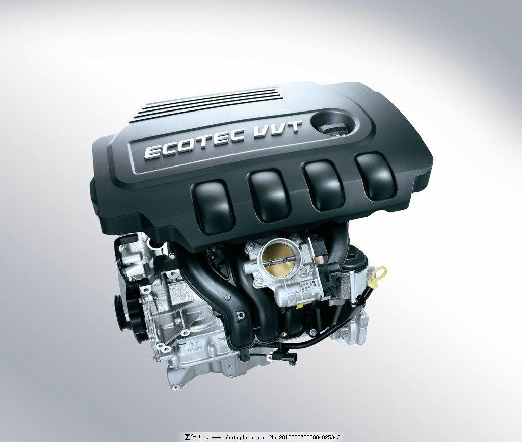 发动机 马达 引擎 科技 工业 汽车 配件 汽车零件 交通工具 现代科技