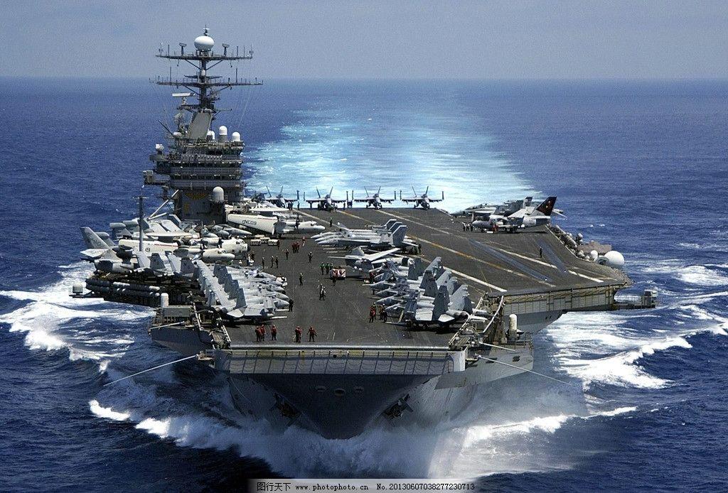 尼米兹级核动力航母 航母战斗群 航母编队 美国 美国海军 军舰