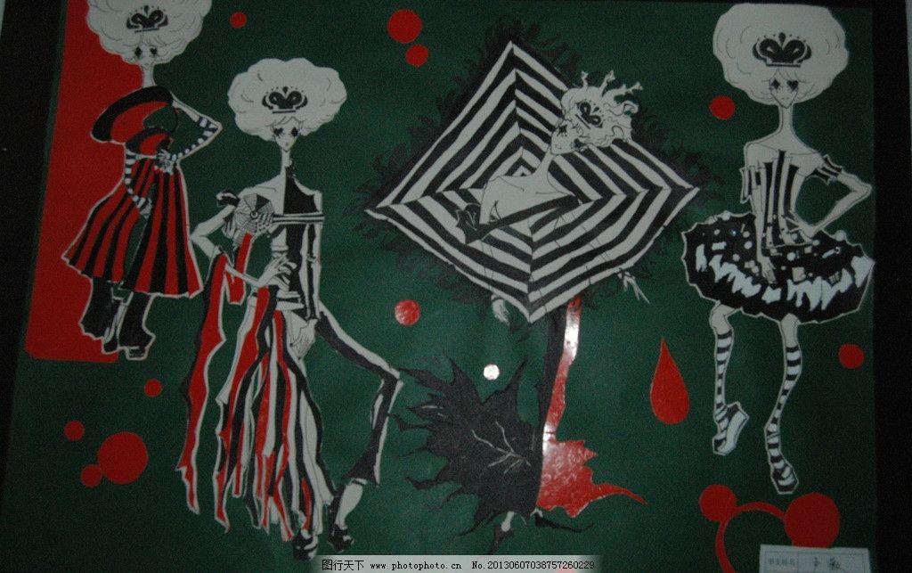 手绘 手绘图 pop pop海报 手绘服装 手绘模特 手绘字体 pop字体 插画