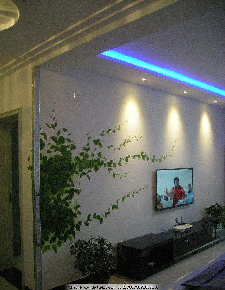 手绘墙 室内 手绘画 藤蔓 绿叶 电视墙 电视机背景墙 客厅 走廊