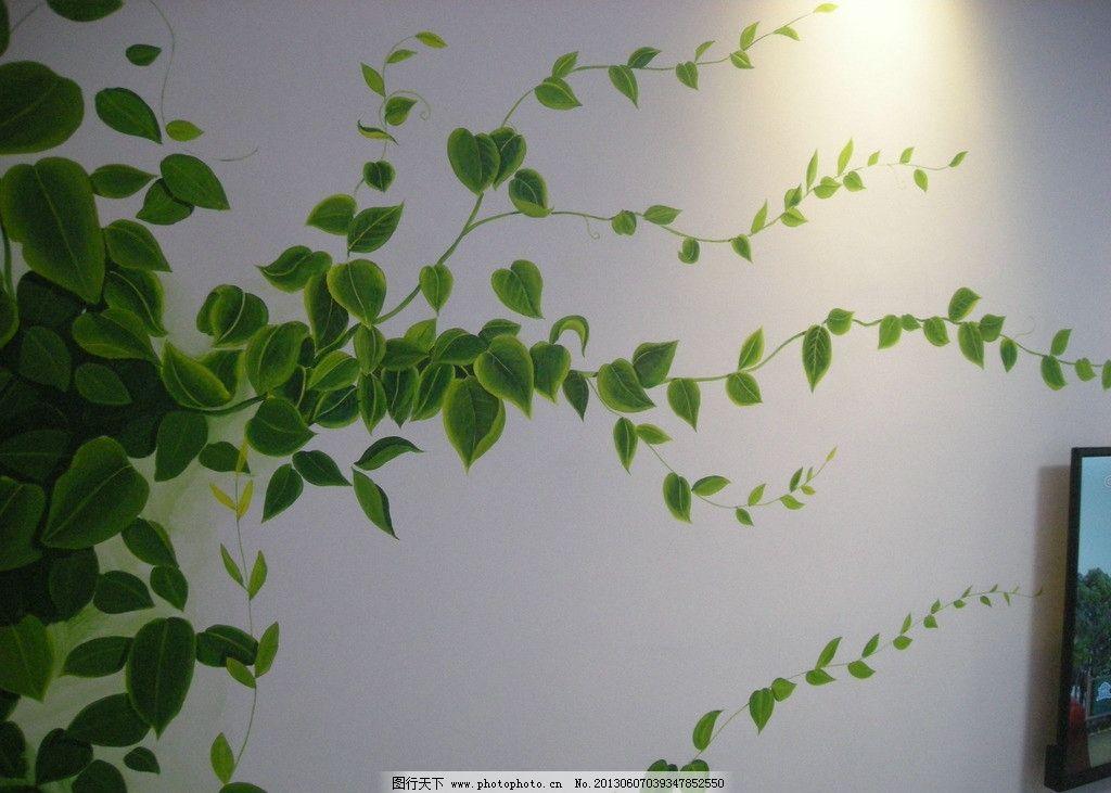 手绘墙 室内 手绘画 藤蔓 绿叶 电视墙 电视机背景墙      走廊 装修