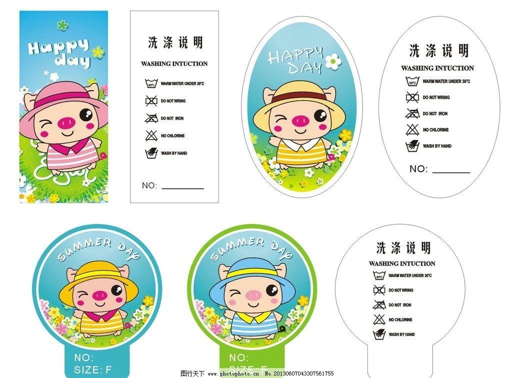 卡通吊牌 卡通 猪 卡通猪 可爱猪 吊牌 儿童 服饰吊卡 花 卡通设计