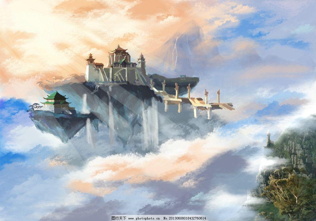 仙境风景 云彩 天空之城 美丽的风景 手绘 仙境 高空 华丽 阳光 风景