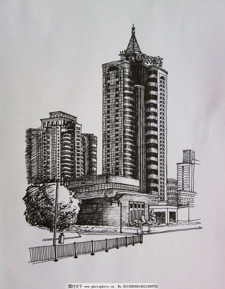 建筑速写 速写 现代建筑 高楼 景观 透视感 绘画书法 文化艺术 设计