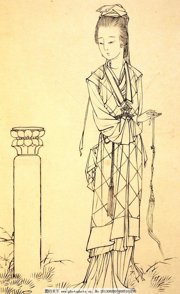白描人物 古装 美女 女人 女性 女子 长裙 耳环 石柱 草地 传统艺术