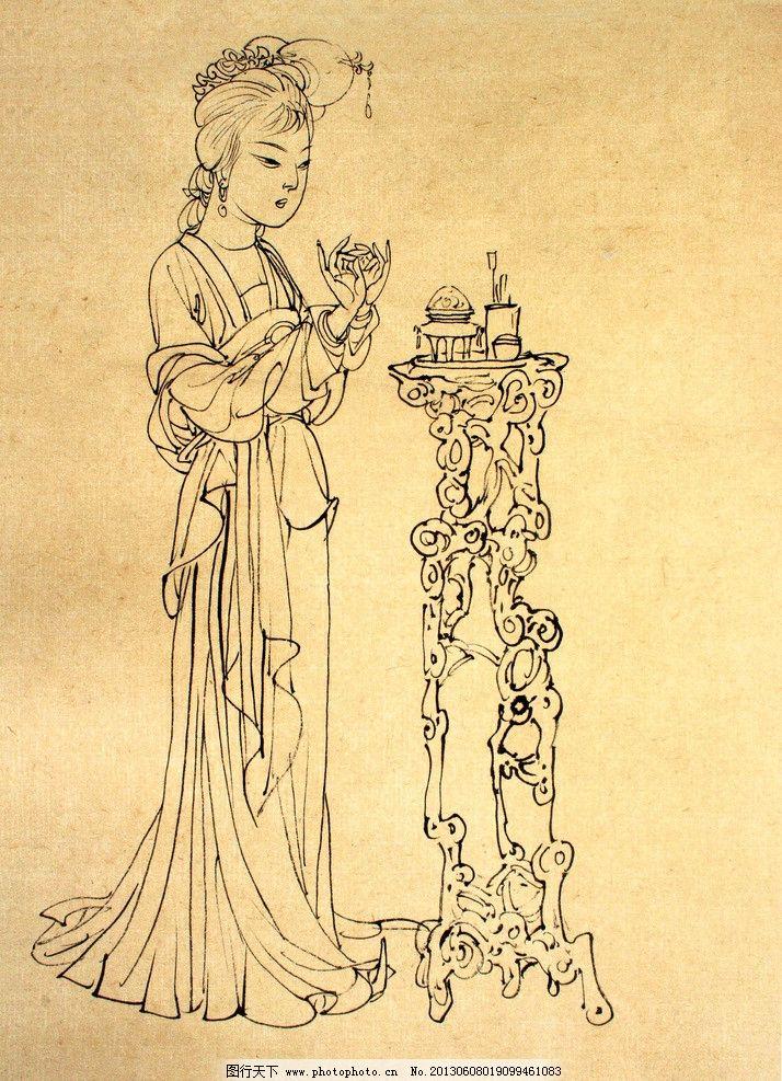 白描人物 古装 美女 女人 女性 女子 长裙 耳坠 木案 香炉 貂婵 拜月