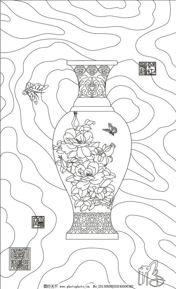 设计图库 海报设计 地产海报  艺术玻璃图案 底纹图案 抽象 水纹 流水