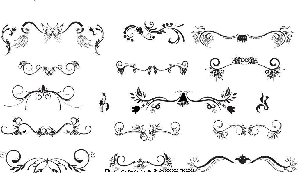 欧式底纹 藤蔓 欧式花边 葡萄藤 无缝 怀旧 复古 高雅 传统 对称 精美