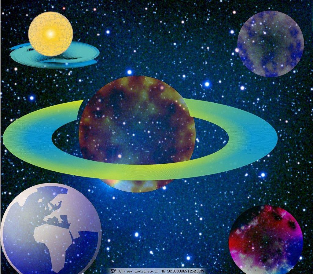 夜空 星空 宇宙 地球 星星 月亮 太阳 其他 现代科技 矢量 cdr图片