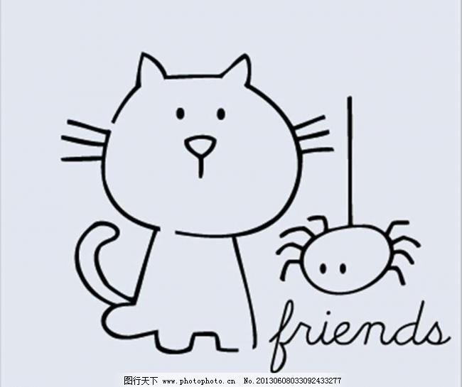 关于可爱的小猫简笔画绘画大全