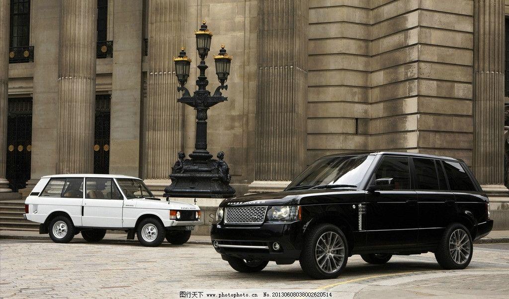 路虎 汽车 越野车 英国原产地 豪华车 宣传 新款 跑车 轿车