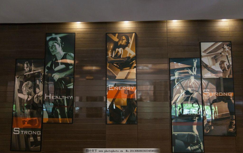 会所摄影 会所 健身房 墙面 装饰画 运动 灯光 强壮 健康 力量 室内摄图片