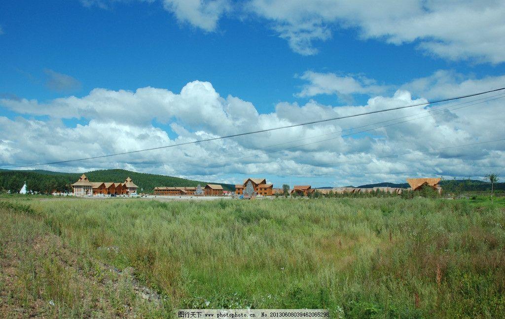 敖鲁古雅民族乡风景图片