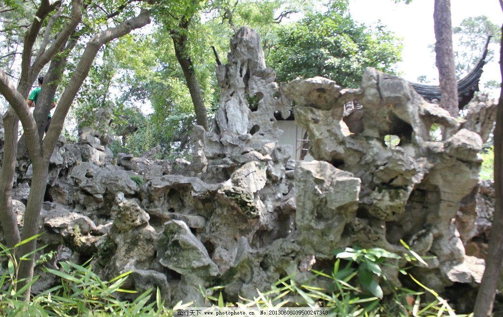 假山 园林 苏州 园林建筑 苏州园林 园林艺术 建筑园林 摄影 72dpi jp