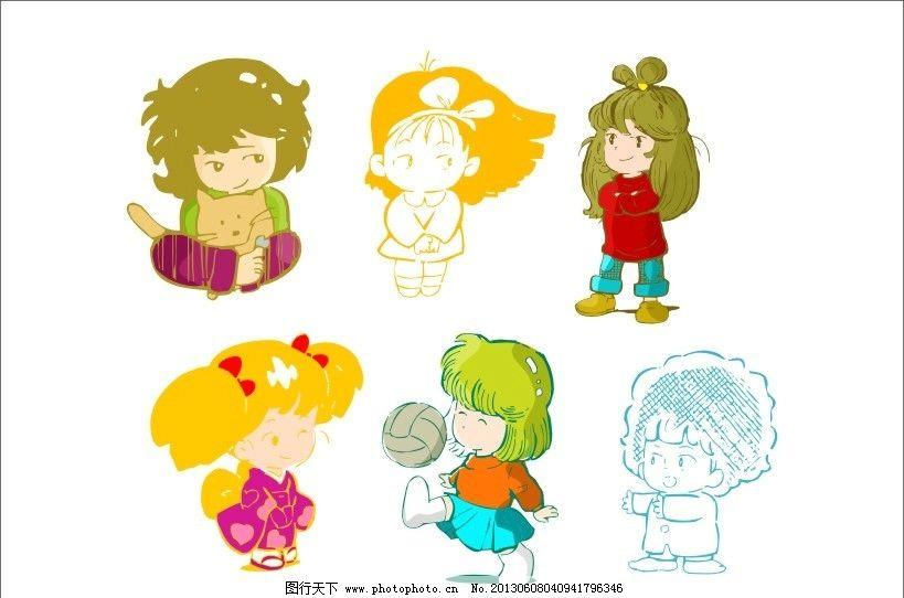 可爱 卡爱卡通人物 小男孩 小女孩 活泼 少女 儿童 幼儿 表情 人物