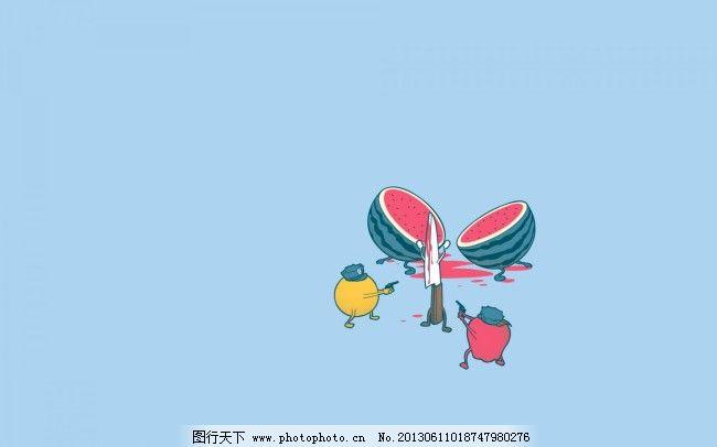 搞笑卡通图画_可爱卡通_动漫卡通_图行天下图库