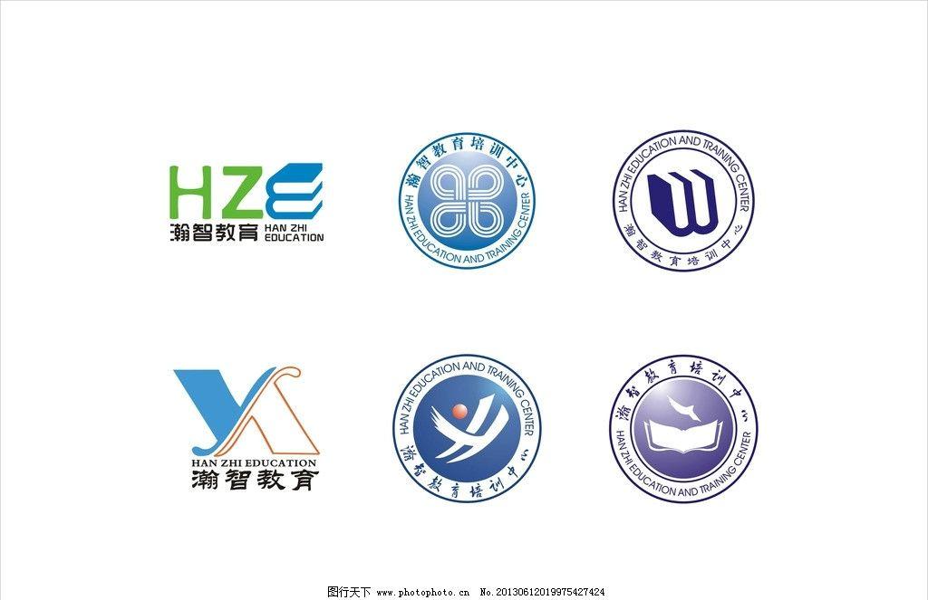 圆形logo 圆形标志 教育 教育标志 企业logo标志 标识标志图标 矢量