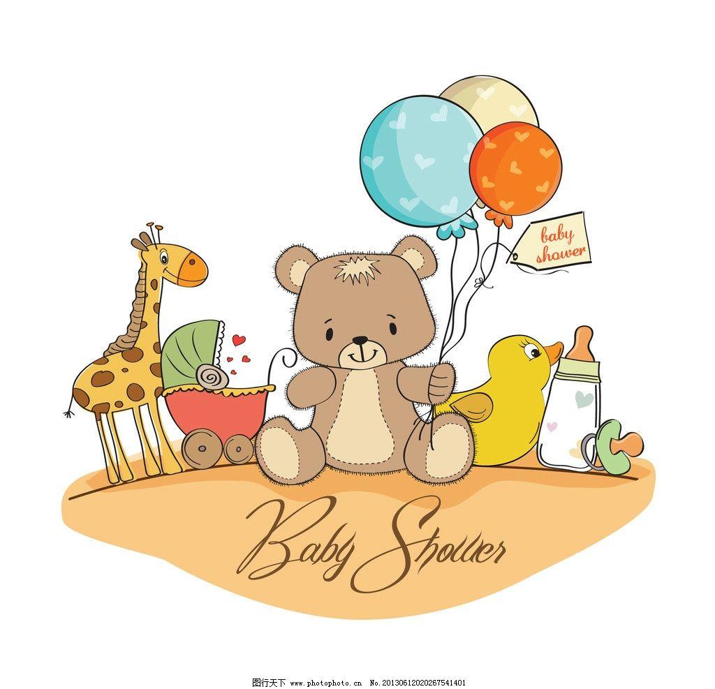 卡通背景 可爱 长颈鹿 狗熊 玩具 卡片 儿童 孩子 生日 贺卡 线条