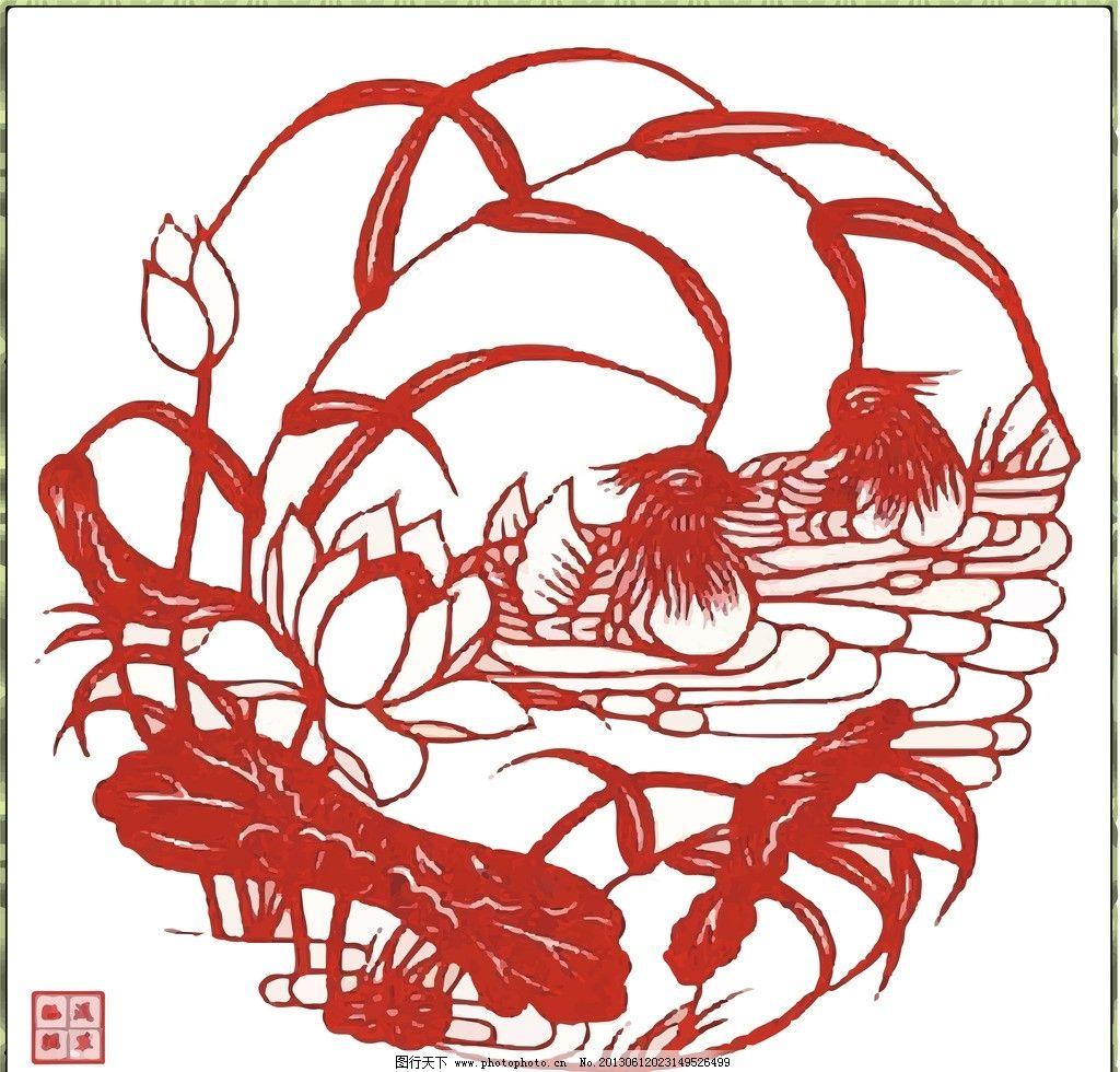 鸳鸯戏水剪纸矢量图图片