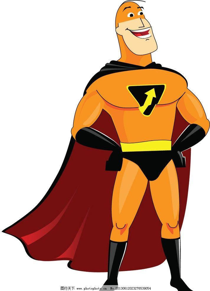 卡通人物 卡通 超人 战士 矢量 职业人物 矢量人物 eps