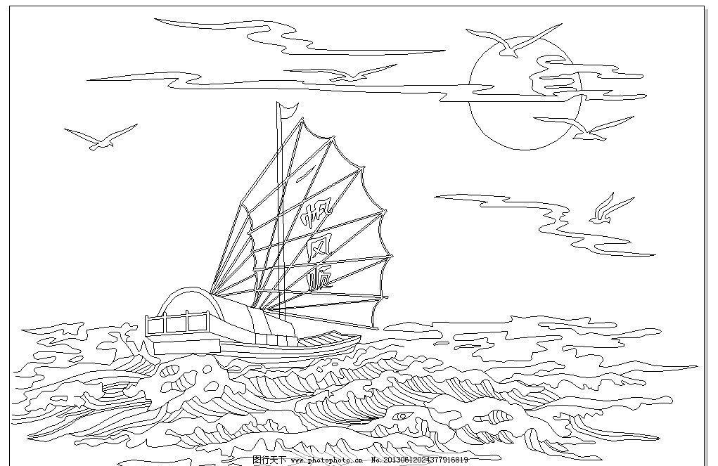 白云的简笔画图片