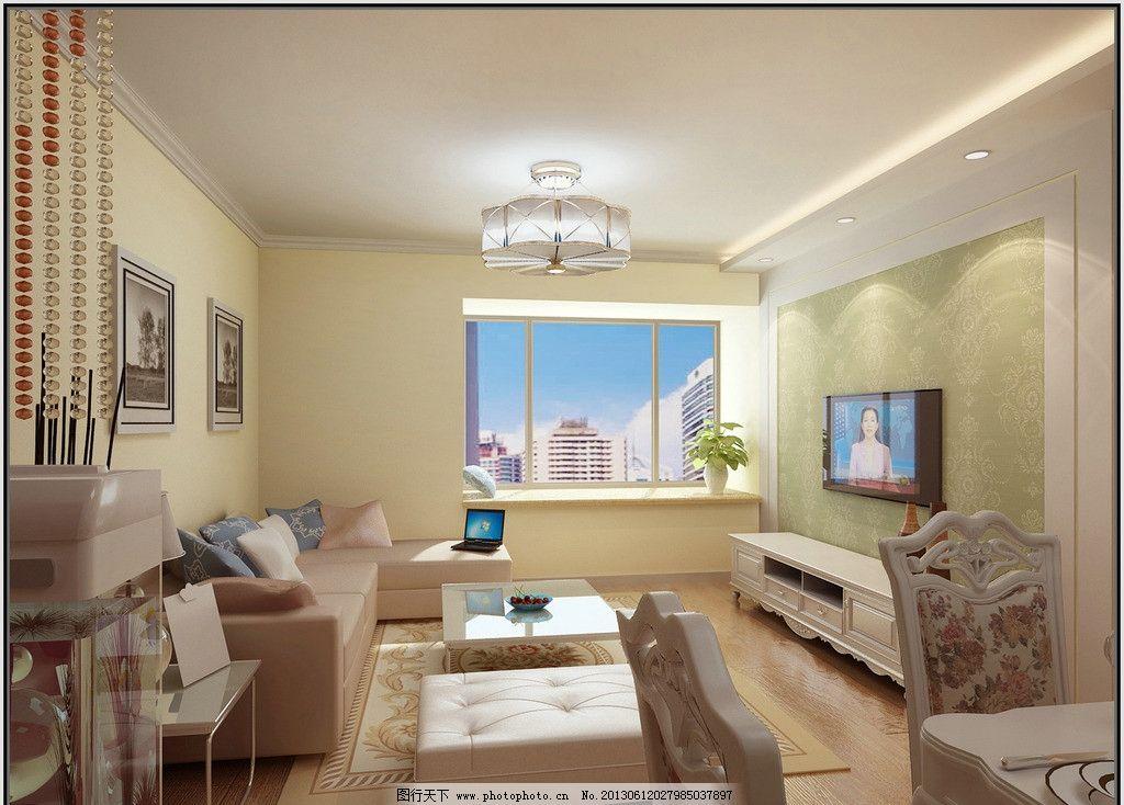 客厅电视墙效果图图片