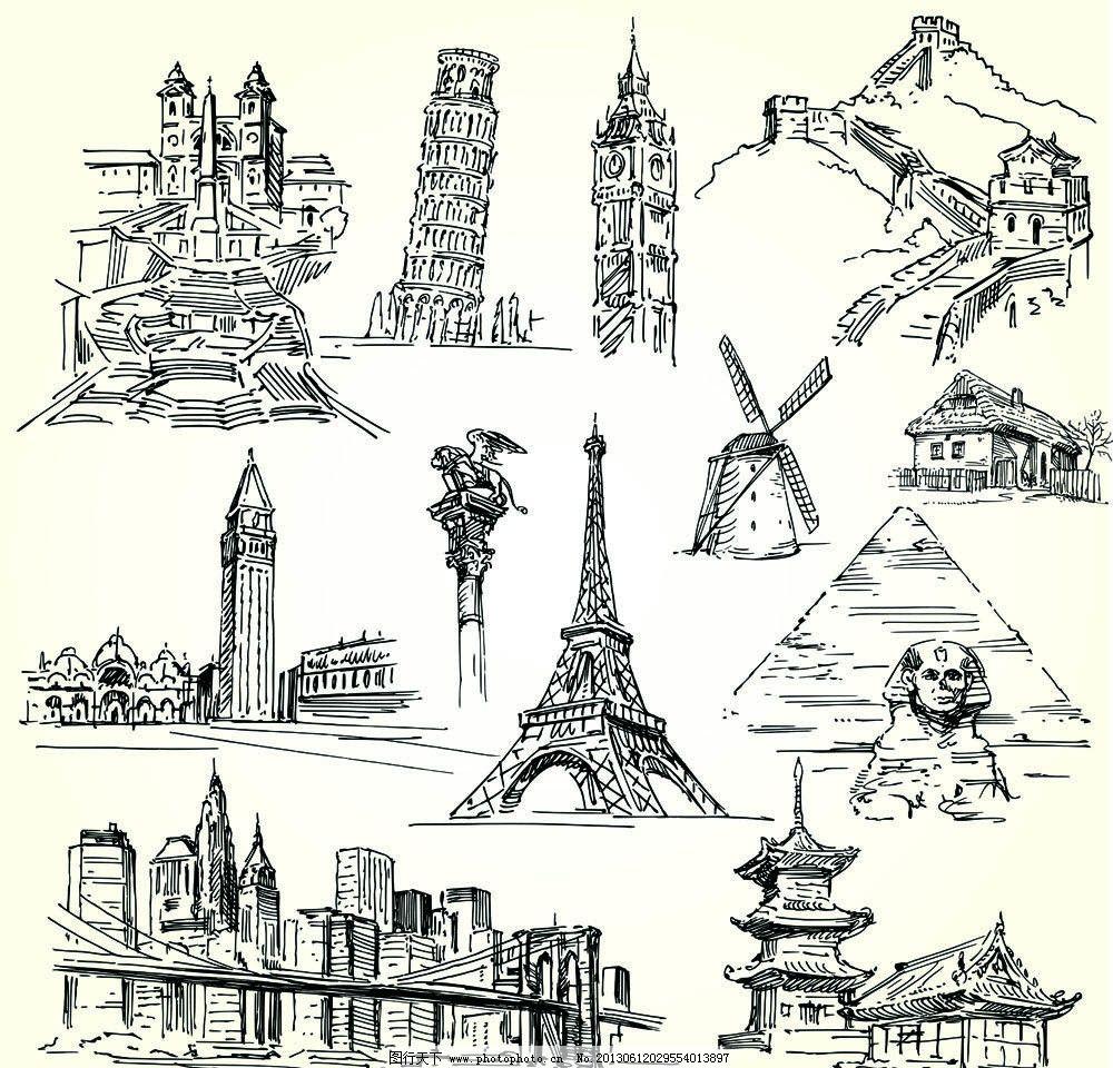 旅游旅行 旅游素材 旅游 旅行 金字塔 世界名胜 著名景点 埃菲尔铁塔