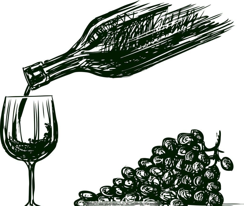 手绘素描酒水 面包 奶酪 酒水 饮料 葡萄酒 红酒 香槟 手绘 素描 食
