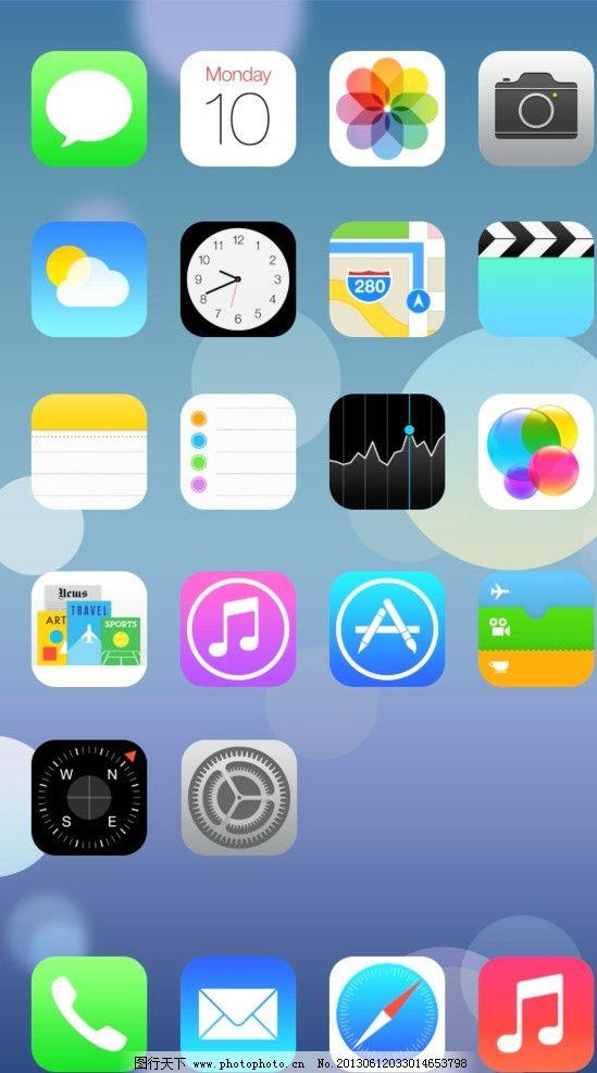 苹果ios7界面图标图片
