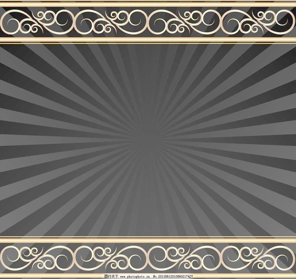 欧式花纹矢量素材 欧式花纹模板下载 欧式花纹 欧式古典花纹 简约