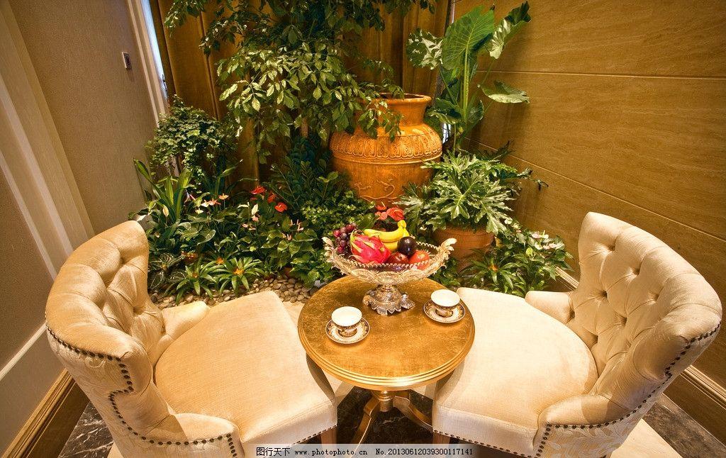 豪宅交谈 豪宅客厅一角 欧式桌椅 古典桌椅 别墅内绿植 豪宅大理石