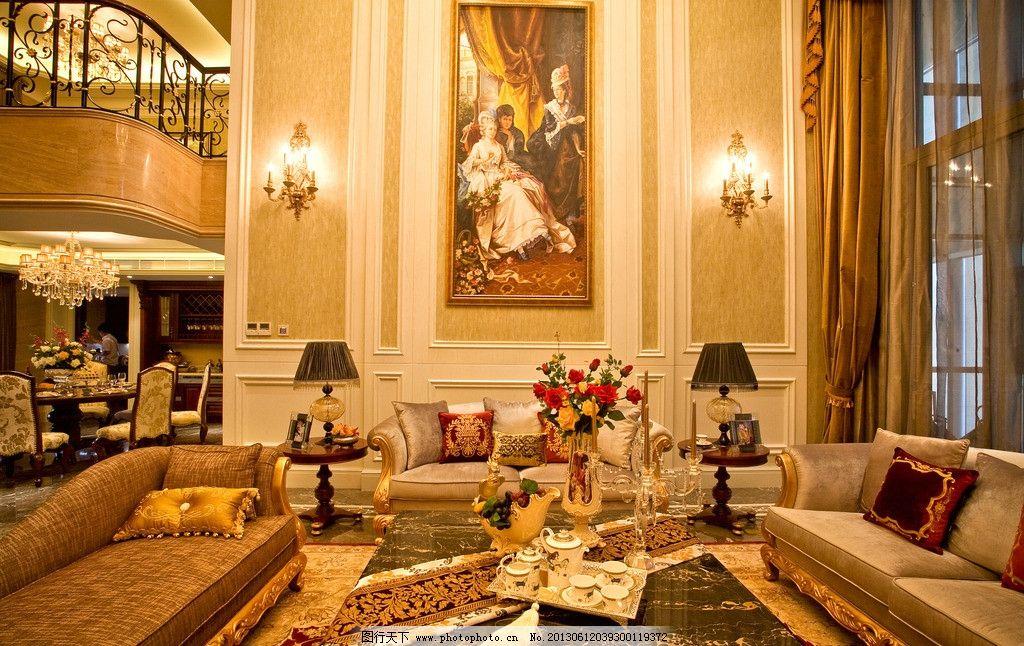 豪宅客厅 欧洲油画 壁灯 大理石茶几 欧式沙发 室内摄影 建筑园林