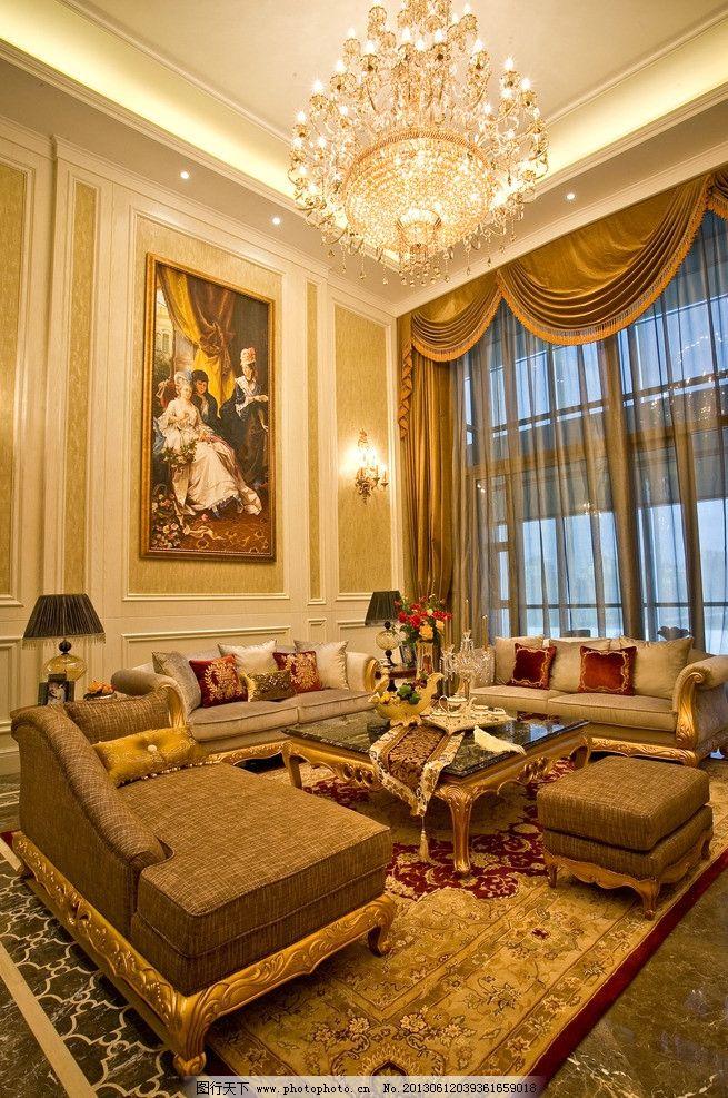 豪宅客厅室内 吊灯 欧式沙发 欧式油画 欧式窗帘 室内摄影 建筑园林