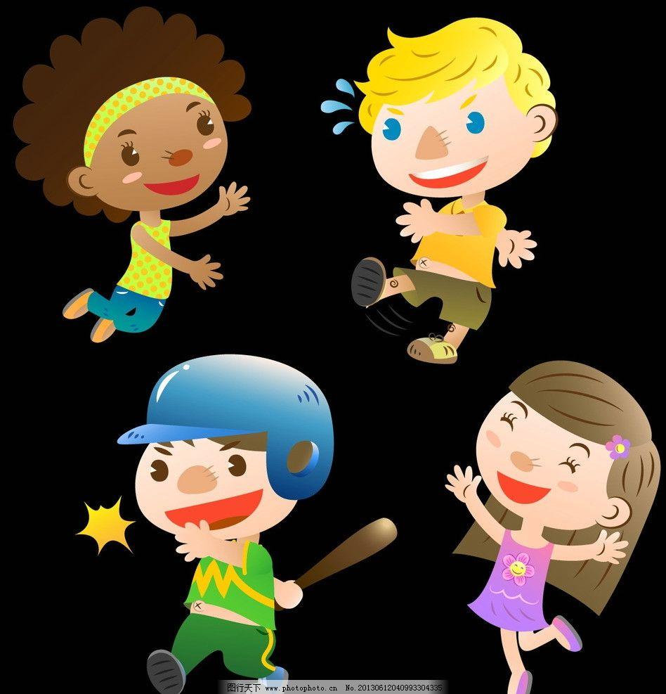 卡通儿童 卡通 可爱 儿童