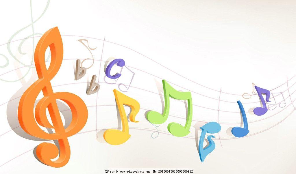 音乐符文 音乐 背景 符文 乐章 无声 其他 动漫动画 设计 72dpi jpg