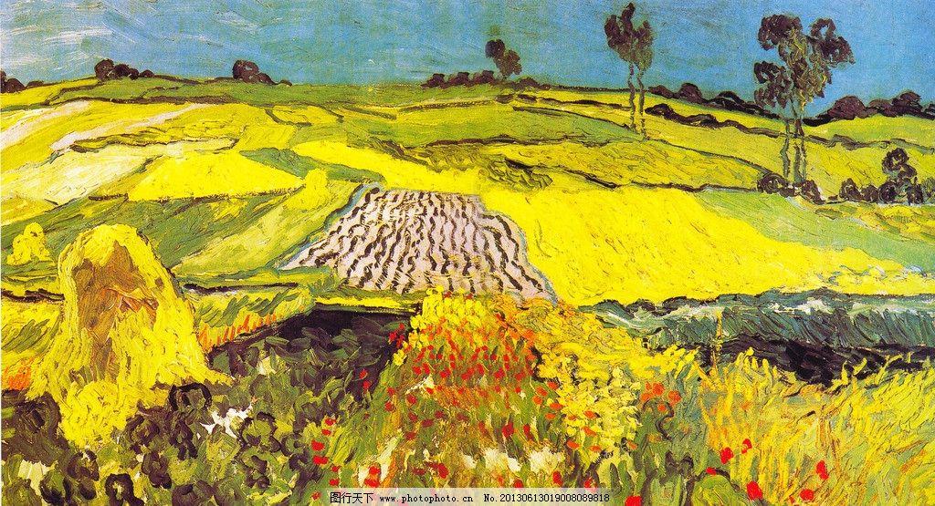 梵高 风景油画 抽象 艺术 奥维尔的麦田 装饰 绘画书法 文化艺术