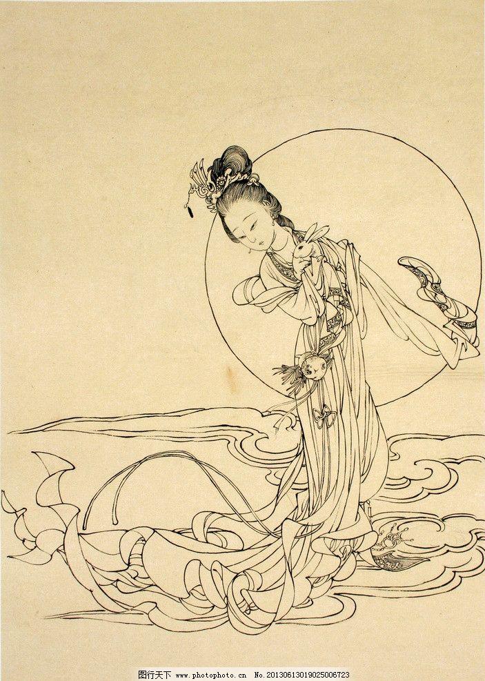 兔子 动物 传统艺术 国画 工笔 线描 古典 中国风 蔡岚工笔人物白描