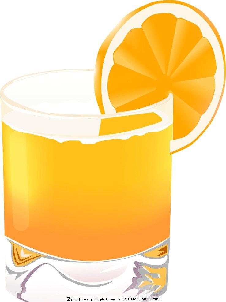 橙汁饮料 果汁 杯子 透明杯 橙色 水果 饮品 橙子 美术绘画