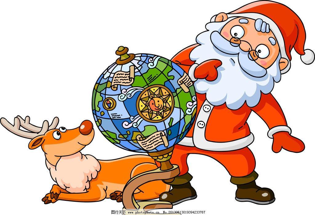 圣诞节送礼物 可爱的圣诞老人 圣诞老人 鹿 地球仪 圣诞 圣诞素材