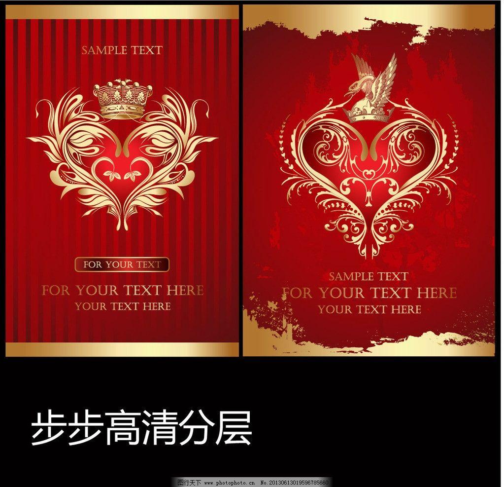 红色欧式皇冠造型图片