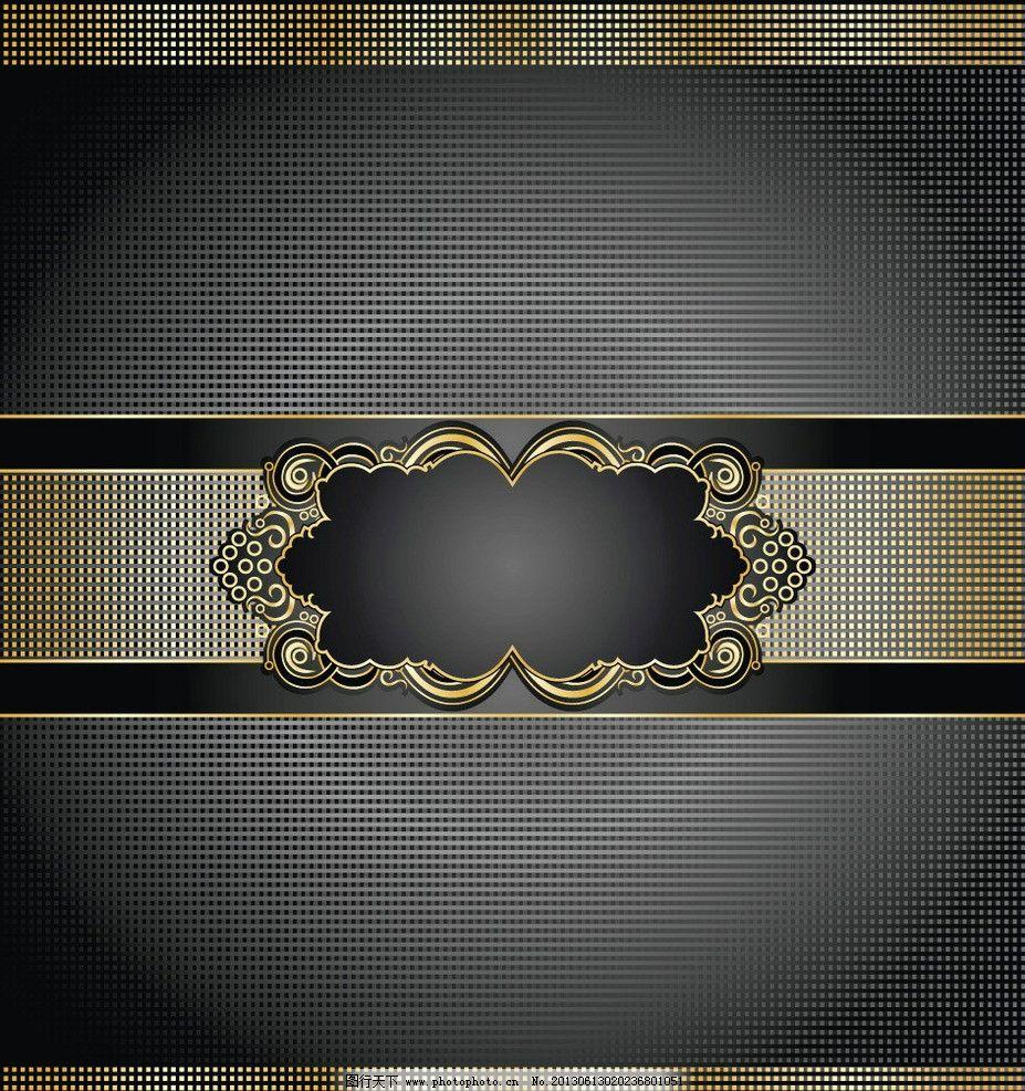 光亮 钢板 金色 金属背景底纹 欧式花纹 花边 边框 背景底纹矢量素材