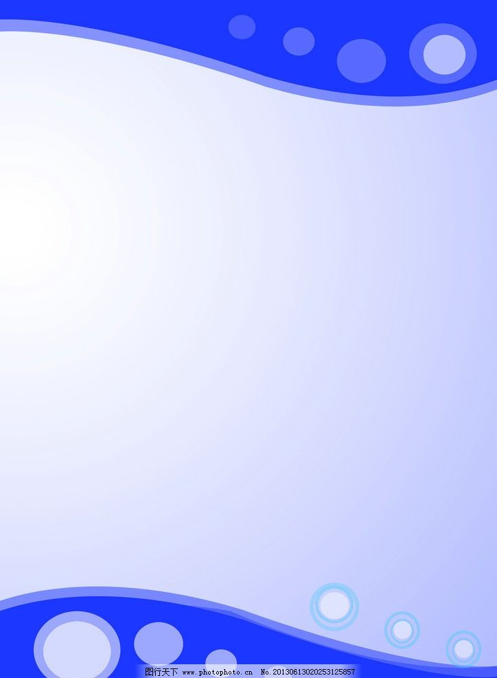 蓝色底图 蓝色 底图 背景 渐变 泡泡 背景底纹 底纹边框 设计 300dpi